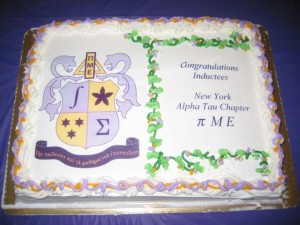 PME cake from the NY Alpha Tau chapter initiation ceremony on June 5, 2014 at Union College.